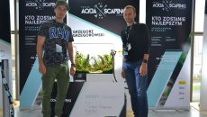 Polish Aquascaping Contest 2017