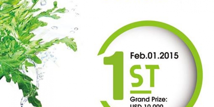 Konkurs ISTA International Aquscaping Contest 2015